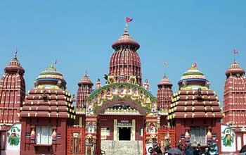 Ram Mandir Bhubaneswar odisha india